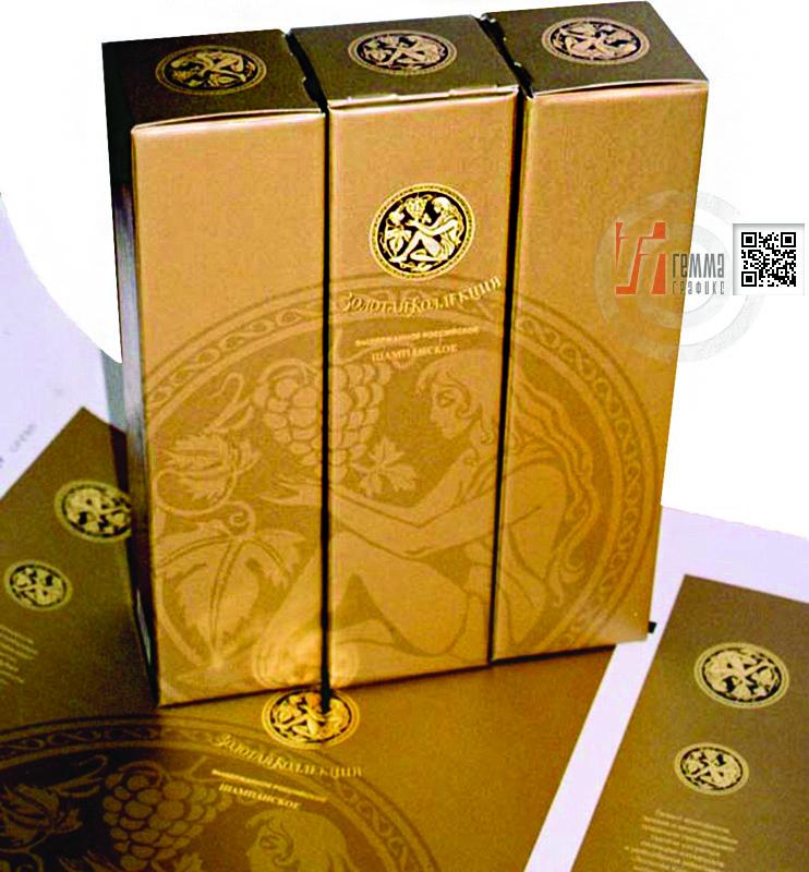 коробочки на заказ москва